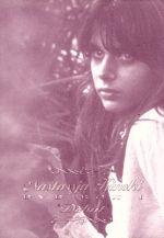 【中古】 ナスターシャ・キンスキー・コレクションDVD-BOXI~debut~(期間限定生産) /ナスターシャ・キンスキー 【中古】afb