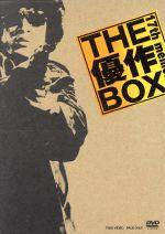 【中古】 17th memorial THE 優作 BOX /松田優作 【中古】afb