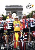 <title>中古 ツール ド フランス2008 至上 スペシャルBOX スポーツ 今中大介 栗村修 サッシャ afb</title>