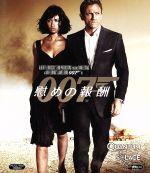 【中古】 007/慰めの報酬(Blu-ray Disc)  /ダニエル・クレイグ,オルガ・キュリレンコ,マチュー・アマルリック,マーク・フォースター(監督) 【中古】afb