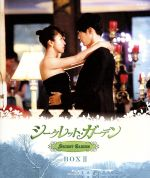 【中古】 シークレット・ガーデン ブルーレイ BOX II(Blu-ray Disc) /ハ・ジウォン,ヒョンビン,ユン・サンヒョン 【中古】afb