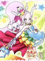 【中古】 キラキラ☆プリキュアアラモード Blu-ray vol.3(Blu-ray Disc) /東堂いづみ(原作),美山加恋(キュアホイップ、宇佐美いちか),福 【中古】afb