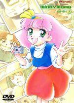 【中古】 魔法のプリンセス ミンキーモモ DVD-BOX3 /ミンキーモモ 【中古】afb