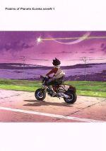 【中古】 TVシリーズ 交響詩篇エウレカセブン Blu-ray BOX1(特装限定版)(Blu-ray Disc) /BONES(原作),三瓶由布子(レントン),名 【中古】afb