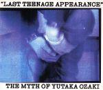 中古 LAST 美品 TEENAGE APPEARANCE 新作からSALEアイテム等お得な商品満載 The Myth afb Of Yutaka Ozaki 尾崎豊