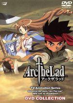 【中古】 TVアニメーション『Arc The Lad』DVDコレクション /川崎逸朗 【中古】afb