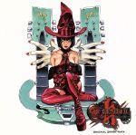 日本製 中古 ギルティギア XX オリジナルサウンドトラック 返品送料無料 afb ゲーム ミュージック