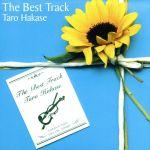 【中古】 The Best Track /葉加瀬太郎 【中古】afb