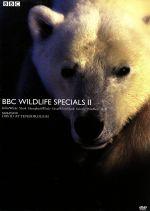 【中古】 BBC ワイルドライフ・スペシャルII DVD-BOX /(ドキュメンタリー) 【中古】afb