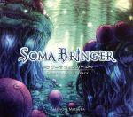 ショッピング 中古 期間限定 SOMA BRINGER ORIGINAL SOUNDTRACK afb 光田康典 音楽