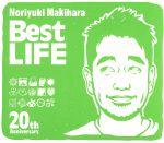中古 商い Noriyuki 春の新作続々 Makihara 20th Anniversary Best afb LIFE 槇原敬之