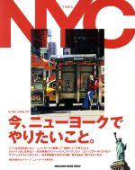 中古 THE TIMEX JOURNAL 2017 今 HOUSE ニューヨークでやりたいこと お値打ち価格で マガジンハウス MAGAZINE 激安 激安特価 送料無料 afb MOOK