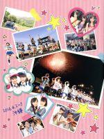 【中古】 AKB48 チーム8 ライブコレクション~まとめ出しにもほどがあるっ!~ /AKB48 【中古】afb