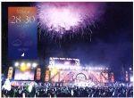 【中古】 4th YEAR BIRTHDAY LIVE 2016.8.28-30 JINGU STADIUM(完全生産限定版)(Blu-ray Disc) /乃 【中古】afb
