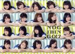 【中古】 NOGIBINGO!7 Blu-ray BOX(Blu-ray Disc) /乃木坂46,イジリー岡田 【中古】afb
