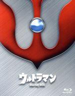 【中古】 ウルトラマン Blu-ray BOX Standard Edition(Blu-ray Disc) /小林昭二,黒部進,石井伊吉,宮内國郎(音楽) 【中古】afb