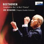 中古 ベートーヴェン:交響曲第1番 第3番 英雄 久石譲 チェンバー ナガノ セール特別価格 オーケストラ afb 人気ブランド