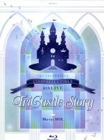 【中古】 THE IDOLM@STER CINDERELLA GIRLS 4thLIVE TriCastle Story(初回限定生産)(Blu-ray Dis 【中古】afb