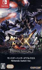 春の新作続々 中古 モンスターハンターダブルクロス Nintendo Switch afb Ver. 現金特価 NintendoSwitch