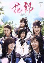 【中古】 花郎<ファラン>DVD-BOX1 /パク・ソジュン,パク・ヒョンシク,Ara 【中古】afb