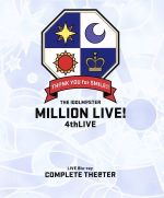 【中古】 THE IDOLM@STER MILLION LIVE! 4thLIVE TH@NK YOU for SMILE! LIVE Blu-ray COMP 【中古】afb
