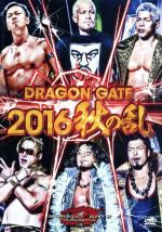<title>中古 DRAGON GATE 2016 秋の乱 afb 開店記念セール</title>