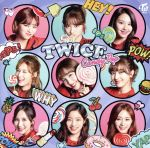 【中古】 Candy Pop(通常盤) /TWICE 【中古】afb