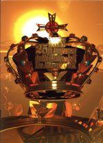 最高品質の 【中古 double】 25th Anniversary double decades + +【中古】afb half ~ Live Anniversary BOX~(完全生産限定版)(Blu【中古】afb, H&S STORE:f1cee6af --- konecti.dominiotemporario.com
