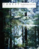 【中古】 写真集 FOREST 印象と記憶1989-2017 /上田義彦(著者) 【中古】afb