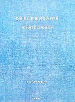 【中古】 CHECK & STRIPE STANDARD /世界文化社(その他) 【中古】afb