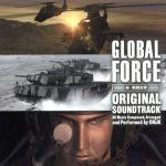 【中古】 グローバルフォース 新・戦闘国家 /ゲームミュージック 【中古】afb
