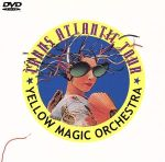 【中古】 YMO1979 トランスアトランティックツアー /YELLOW MAGIC ORCHESTRA 【中古】afb