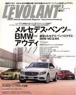 【中古】 LE VOLANT(2 February 2014 Volme.38 Number.443) 月刊誌/学研プラス 【中古】afb