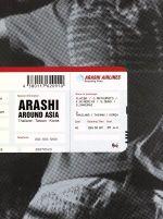 【中古】 ARASHI AROUND ASIA(初回限定版) /嵐 【中古】afb