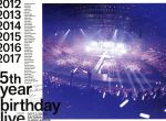 【中古】 5th YEAR BIRTHDAY LIVE 2017.2.20-22 SAITAMA SUPER ARENA(完全生産限定版) /乃木坂46 【中古】afb