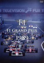 【中古】 F1 LEGENDS「F1 Grand Prix 1989」 /(モータースポーツ) 【中古】afb