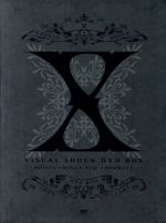 【中古】 X VISUAL SHOCK DVD BOX 1989-1992 /X JAPAN 【中古】afb