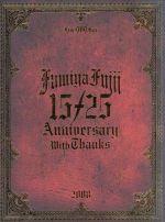 【中古】 15/25 ANNIVERSARY WITH THANKS-LIVE DVD BOX 2008 /藤井フミヤ 【中古】afb
