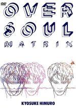 【中古】 OVER SOUL MATRIX /氷室京介 【中古】afb