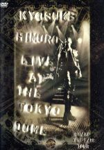 【中古】 LIVE AT THE TOKYO DOME SHAKE THE FAKE TOUR 1994 DEC.24~25 /氷室京介 【中古】afb
