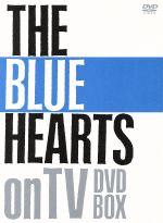 【中古】 THE BLUE HEARTS on TV DVD-BOX /ザ・ブルーハーツ 【中古】afb
