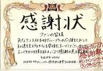 【中古】 AKB48グループ感謝祭~ランクインコンサート・ランク外コンサート /AKB48 【中古】afb