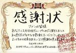 【中古】 AKB48グループ感謝祭~ランクインコンサート・ランク外コンサート(Blu-ray Disc) /AKB48 【中古】afb