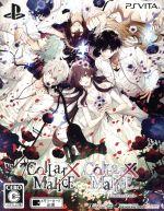 【中古】 Collar × Malice ツインパック /PSVITA 【中古】afb