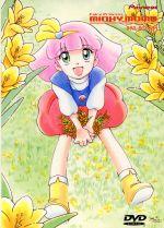 【中古】 魔法のプリンセス ミンキーモモ DVD-BOX2 /ミンキーモモ 【中古】afb