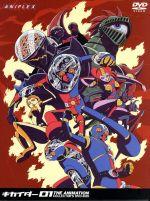 【中古】 キカイダー01 THE ANIMATION/コレクターズDVD-BOX /(アニメーション) 【中古】afb
