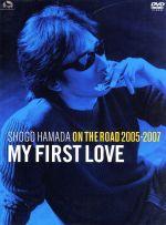 """【中古】 ON THE ROAD 2005-2007""""My First Love""""(初回生産限定版) /浜田省吾 【中古】afb"""