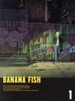 【中古】 BANANA FISH Blu-ray Disc BOX 1(完全生産限定版)(Blu-ray Disc) /吉田秋生(原作),内田雄馬(アッシュ・リン 【中古】afb