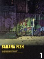 【中古】 BANANA FISH DVD BOX 1(完全生産限定版) /吉田秋生(原作),内田雄馬(アッシュ・リンクス),野島健児(奥村英二),平田広明(マックス 【中古】afb