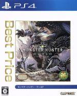 中古 高品質 モンスターハンター:ワールド Best PS4 Price afb 店舗